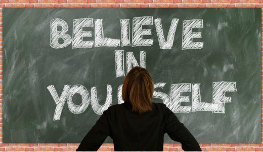 「やめたほうがいい」と言われたときに誰を信じるか?副業、起業するときによく言われる言葉とは?