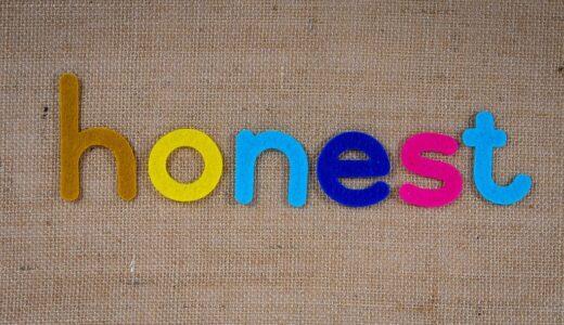 自分の損得よりも「正直さ」と「誠実さ」