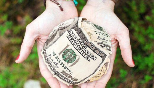 お金は持ち主の品性を映し出す鏡。あなたが稼いだお金の価値を最大化するには?